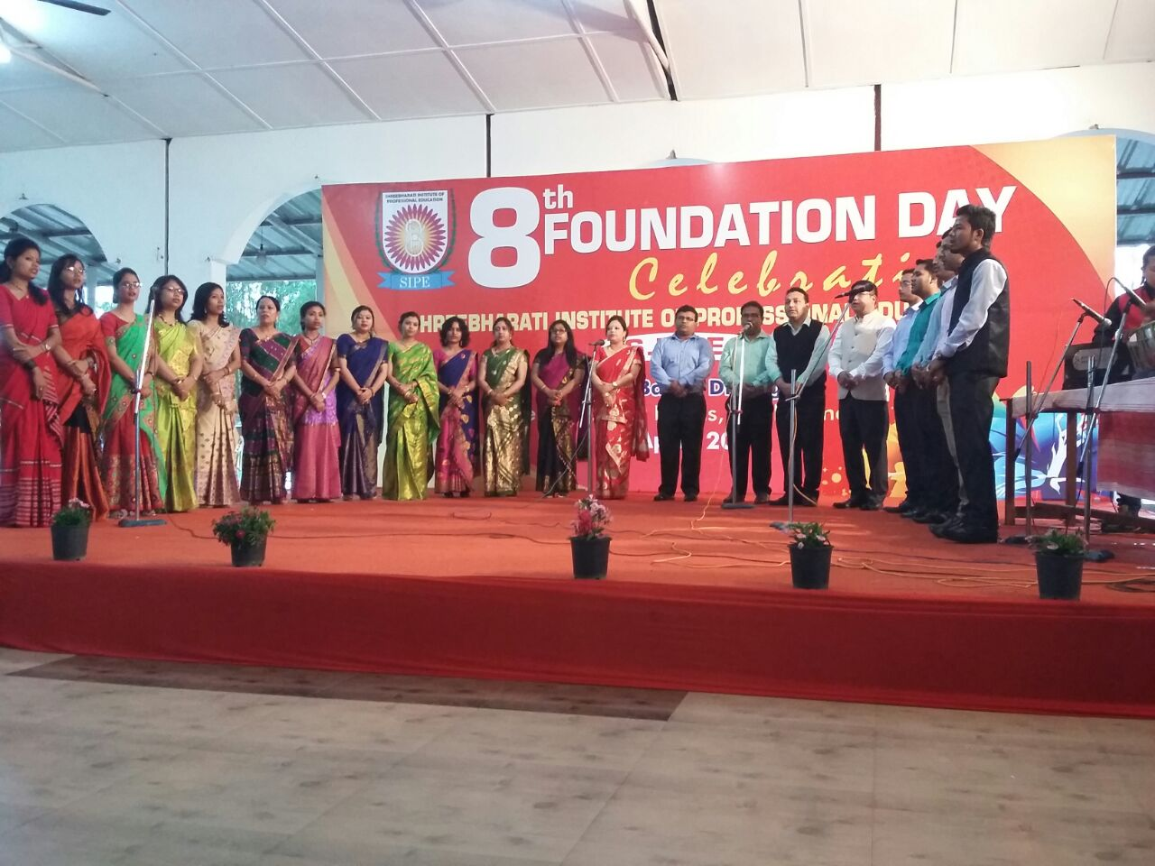 Chorus performed by the Faculty of SIPE Group of Institutions on the occasion of 8th Foundation Day celebrations